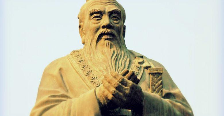 Confucius کنفوسیوس