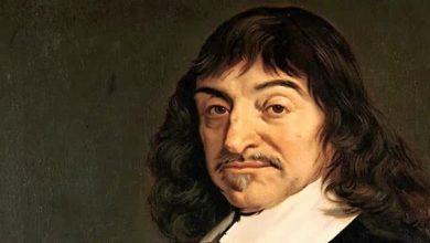 Rene Descartes رنه دکارت