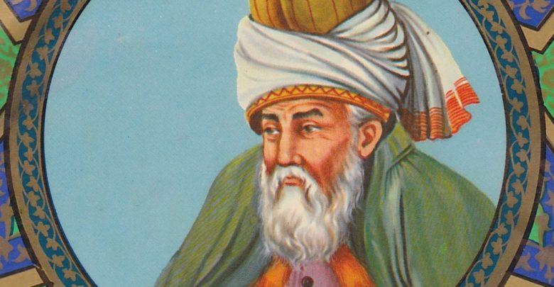 Rumi مولانا