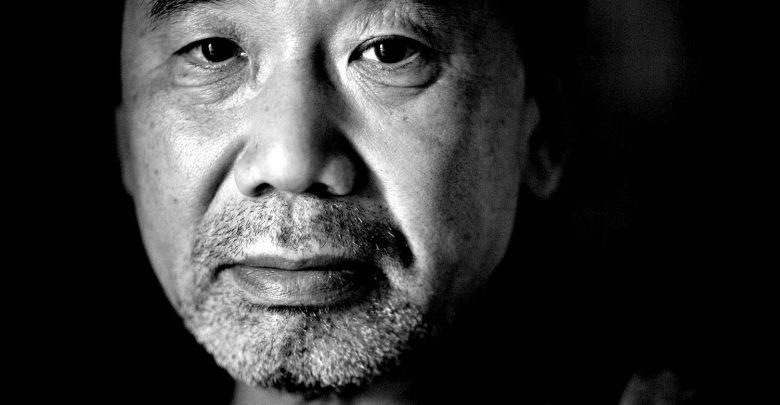 Haruki Murakami هاروکی موراکامی