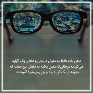دیگر جملات