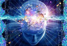نظریه شخصیت انسانگرایی