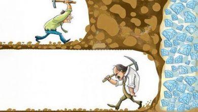 شکست و ناکامی را چطور تفسیر کنیم؟