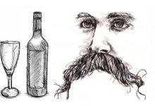 الکل از نگاه نیچه