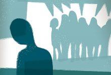 تصورات قالبی ، پیشداوری و تبعیض