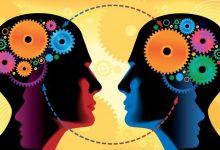 روانشناسی شخصیت و بررسی ماهیت انسان