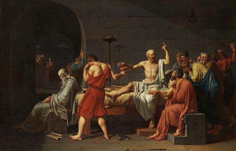 مرگ سقراط با جام شوکران - قسمت دوم