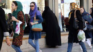 عزت نفس زنان ایرانی و خودپذیری آنها