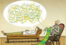 رواندرمانی و روانکاوی